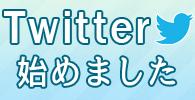 twitter_img